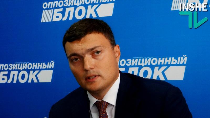 «Безопасности в Николаеве нет»: заявление фракции Оппозиционный блок в Николаевском городском совете