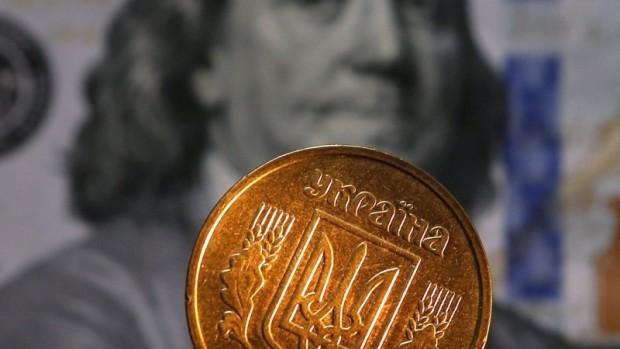 Каким будет курс гривни в начале нового года. Мнения банкиров