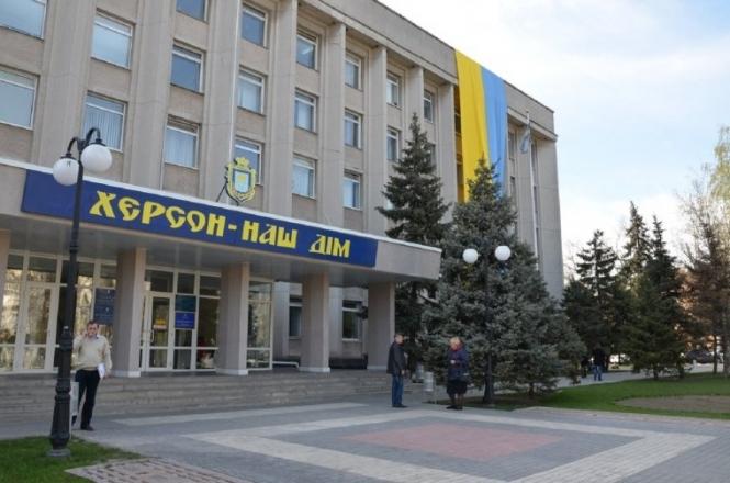 Направленная цель пропаганды РФ — Херсонская область