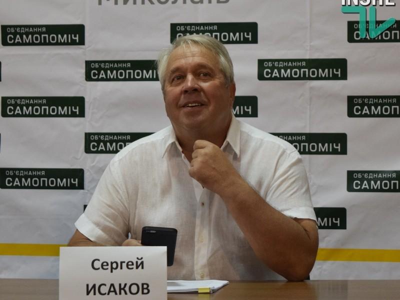 Исаков поддерживает идею досрочных выборов Николаевского горсовета: «Единственный способ сегодня вывести город на новый уровень»