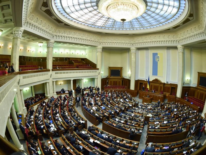 Рада манипулирует законом о приватизации. Видеохроника заседания парламента