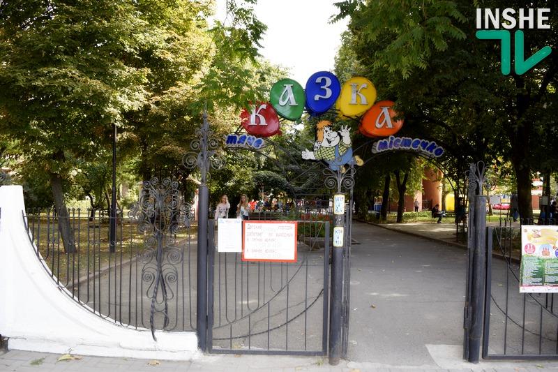 «Вопросы накапливались годами»: у Сенкевича хотят упорядочить работу предпринимателей в городке «Сказка»