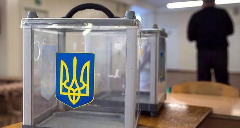 Перевыборы на Николаевщине: в Александровской ОТГ избрали двух депутатов
