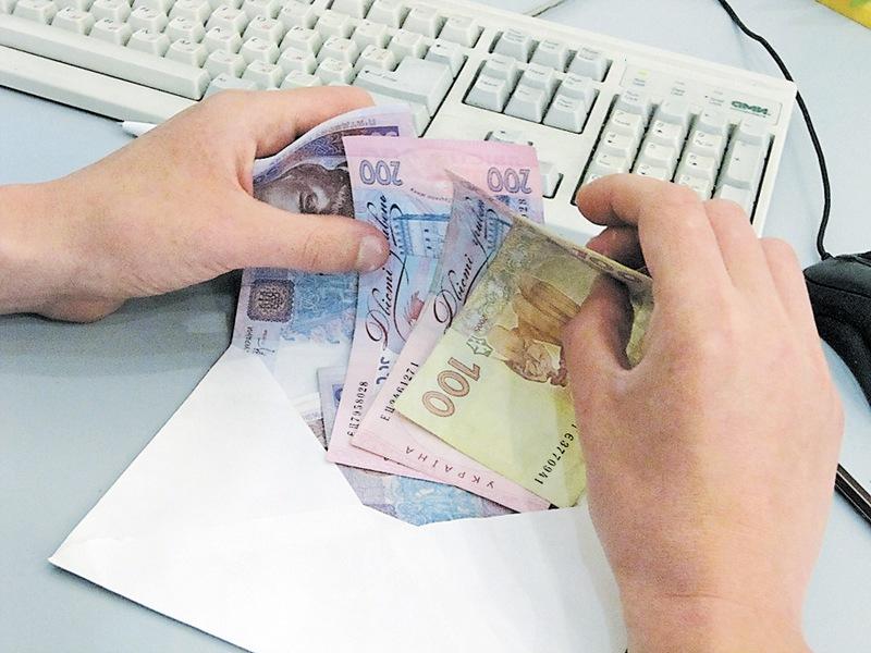 Николаевская область на 6-м месте по уровню зарплат в Украине