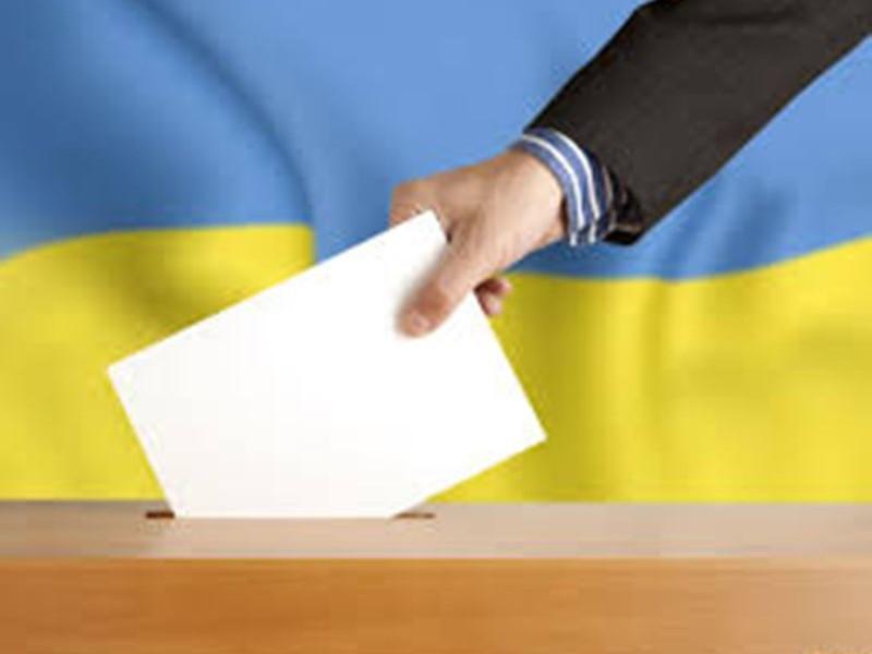 В Украине проходят первые в истории выборы старосты