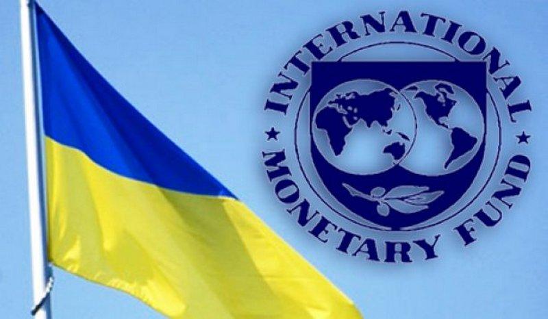 МВФ ждет выборов в Раду и нового Кабмина