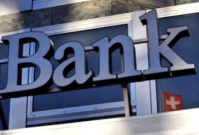 В Украине меняется система выплат вкладчикам лопнувших банков
