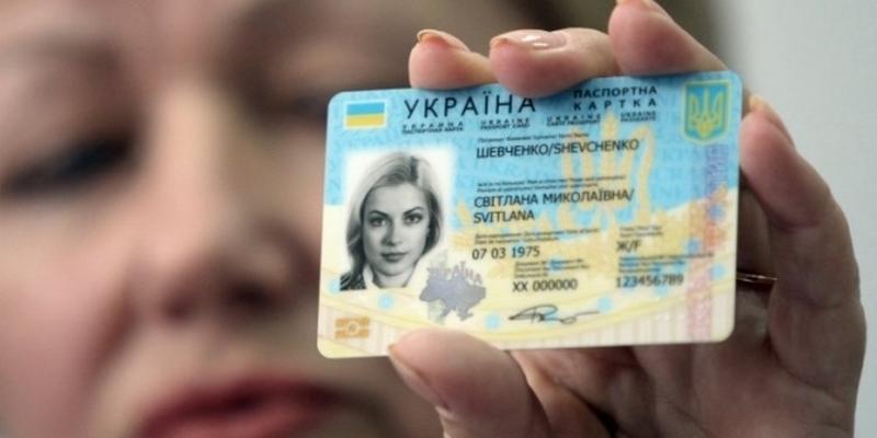 Новые ID-паспорта украинцев Беларусь пока не признает