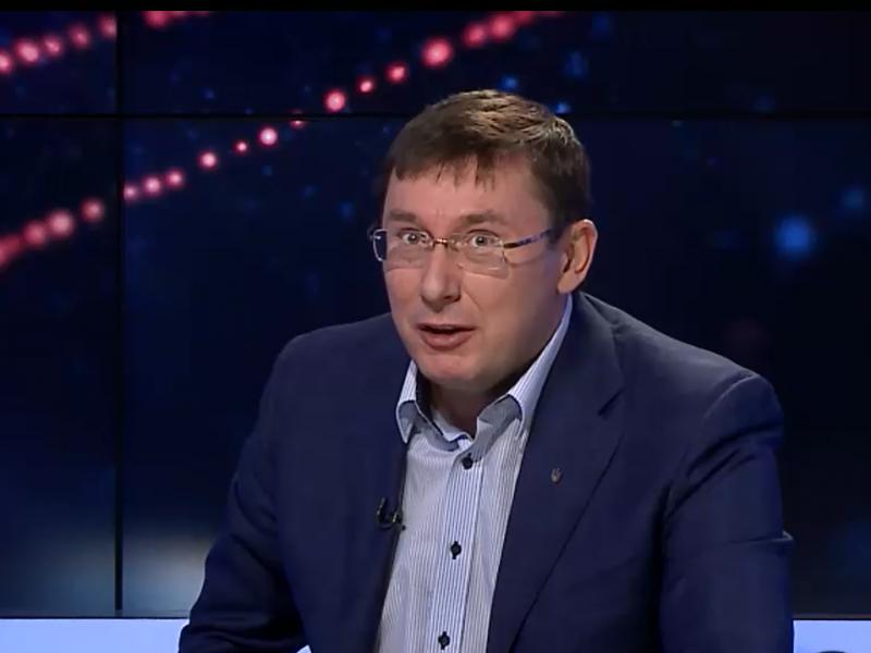 Генпрокурор Юрий Луценко провел брифинг относительно задержания Ефремова