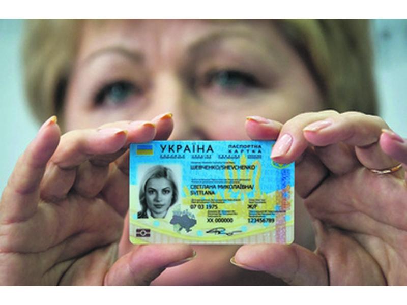 Где в Николаевской области можно получить паспорт гражданина Украины в форме ID-карты
