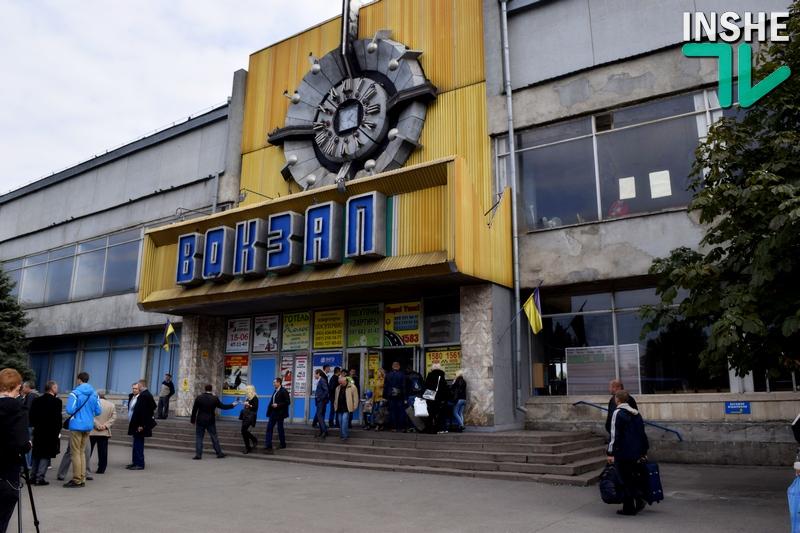 Цену модернизации железнодорожного вокзала в Николаеве определили в 80 млн.грн.