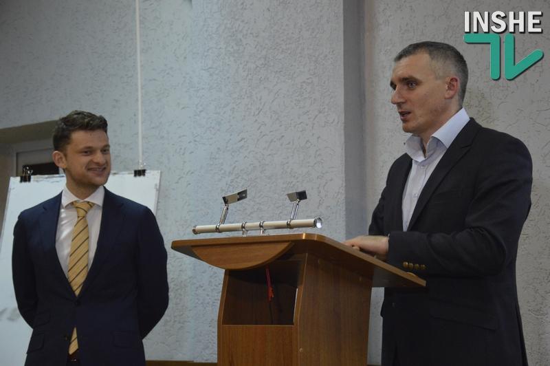 Менеджер iGov Дмитрий Дубилет рассказал николаевцам, что от них зависит, насколько быстро госуслуги переведут в электронную форму