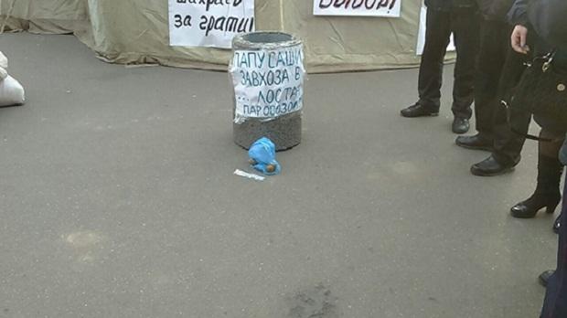 В Кривом Роге полиция предотвратила теракт во время митинга
