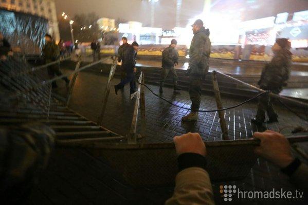 Что происходит на Майдане. Трансляция
