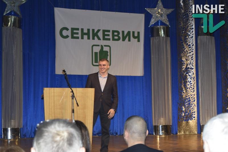 Новоизбранный мэр Николаева Сенкевич провёл встречу с горожанами
