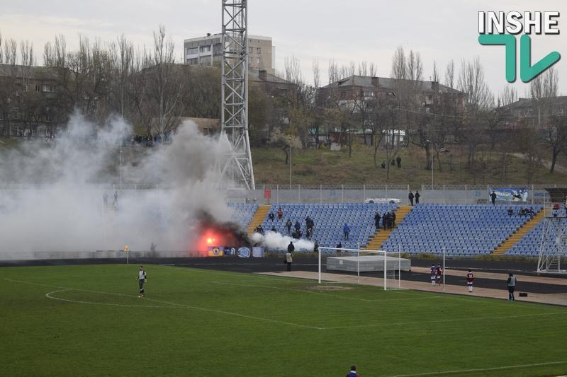 Матч МФК «Николаев» – «Динамо-2» едва не закончился дракой фанатов с полицией
