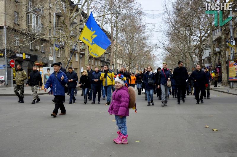 В Николаеве отметили День Свободы и Достоинства и почтили память «Небесной сотни»