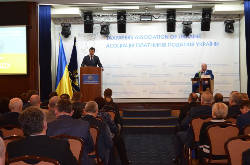 В Киеве состоялся съезд «Ассоциации плательщиков налогов Украины». Николаевская делегация проголосовала за уменьшение налогового пресса