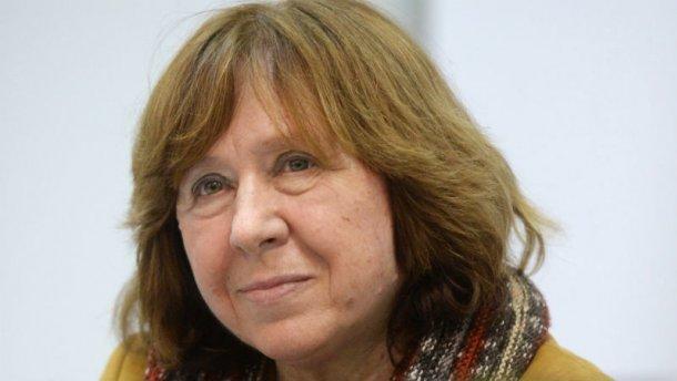 Нобелевский лауреат Алексиевич потребовала от Лукашенко уйти в отставку и подозревает, что в Беларуси действуют российские силовики