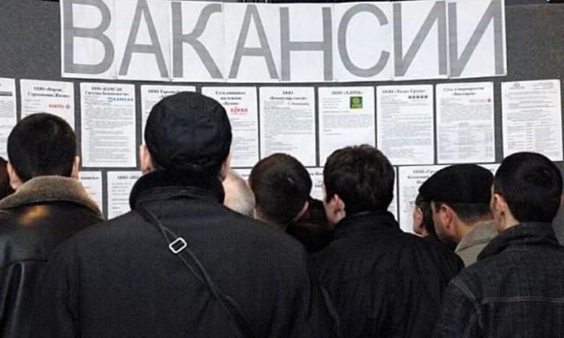 Безработица в Украине упала ниже 10% 1