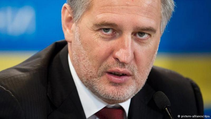 Верховный суд Австрии начал рассматривать дело об экстрадиции Фирташа в США
