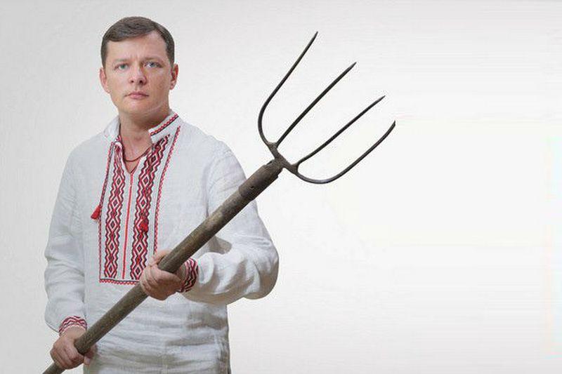 Не только лотерея. Ляшко купил дом под Киевом за 300 тыс грн