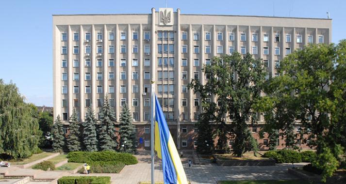 В следующую пятницу – сессия Николаевского облсовета (ДОКУМЕНТ)