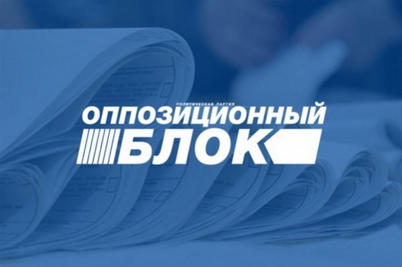 Фракция ОппоБлока в Николаевской облсовете хочет, чтобы губернатор пересмотрел результаты конкурса по директору Русдрамтеатра