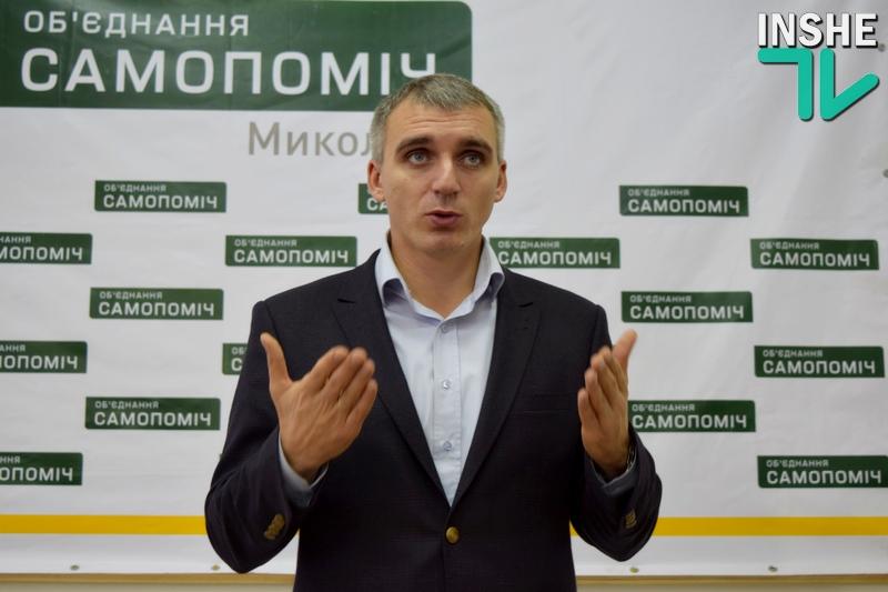 Сенкевич сказал, что в горсовете фракция «Самопомощь» отнеслась «с уважением и пониманием» к его решению прекратить членство в партии