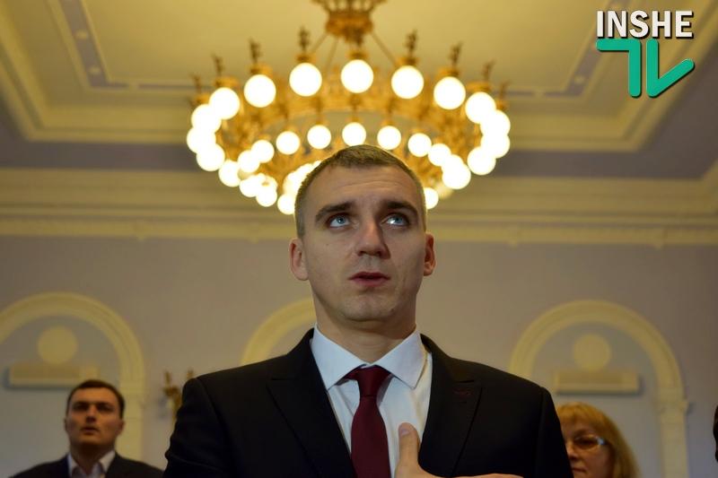 В Николаевской мэрии теперь работают «агенты изменений» – на добровольных началах