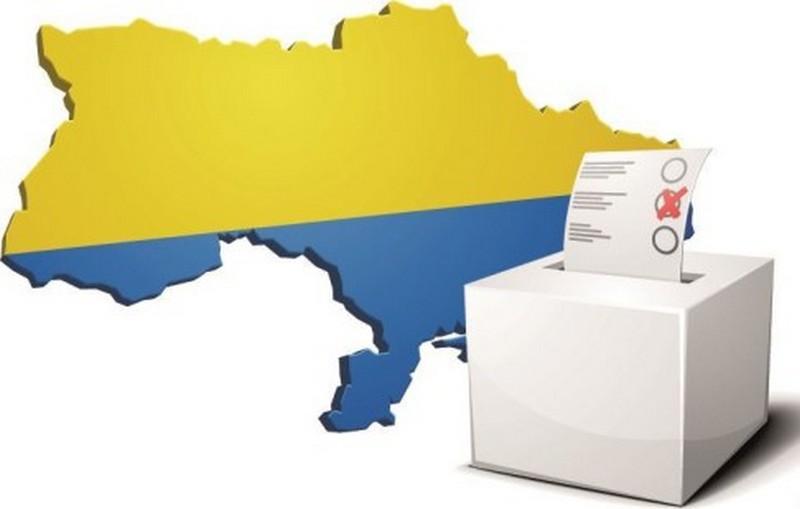 Все, что нужно знать о выборах в Верховную Раду (ИНФОГРАФИКА)
