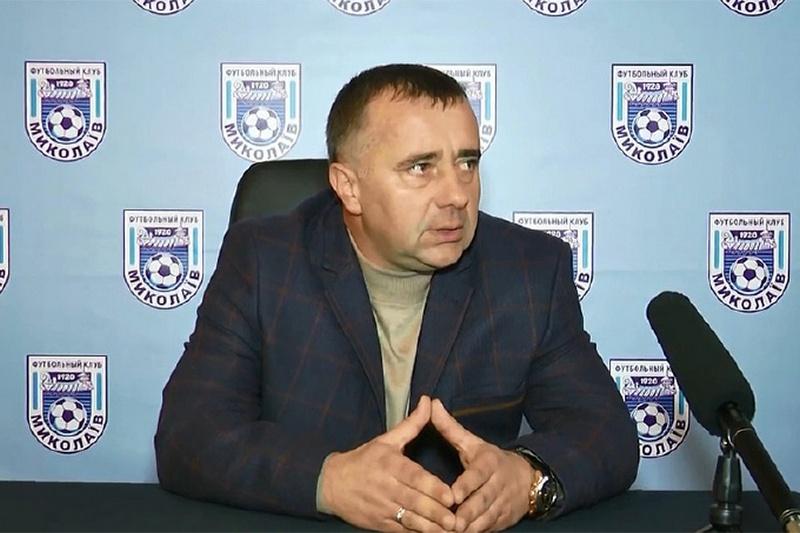 Главный тренер МФК «Николаев» о желании «Судостроителя» играть на ЦГС: «Боюсь, что и нас много на этом поле»