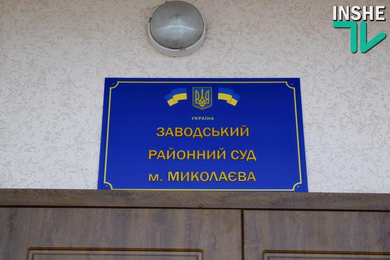 Задержанный на взятке сотрудник УСБУ Николаевской области пошел на сделку со следствием и вышел из-под ареста