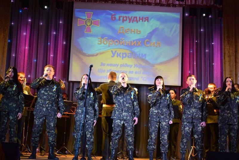 Праздник настоящих мужчин: в Николаеве прошел концерт ко Дню Вооруженных Сил Украины