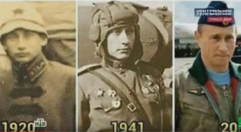 Путин бессмертен? Он путешественник во времени? Обсуждение на РосТВ