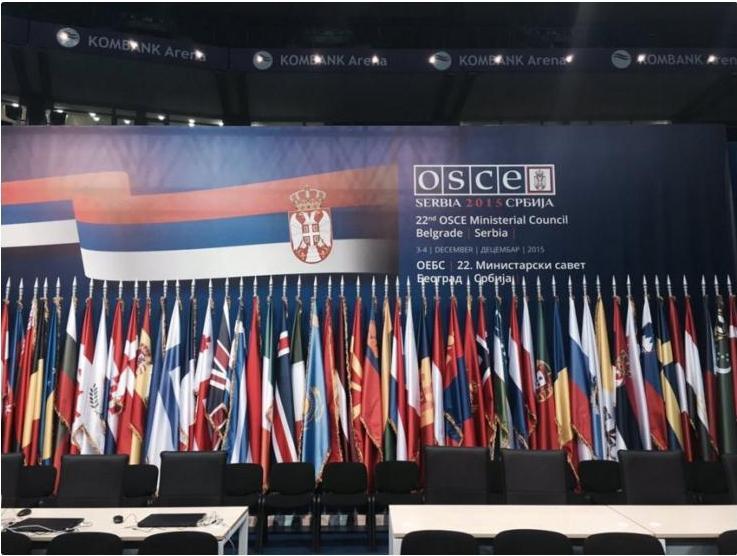 Страны ЕС на заседании ОБСЕ осудили действия РФ у границ Украины. Москва встречу проигнорировала
