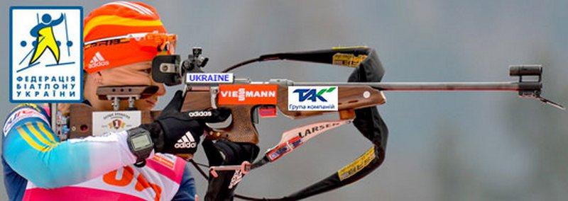 У России забрали Кубок мира по биатлону