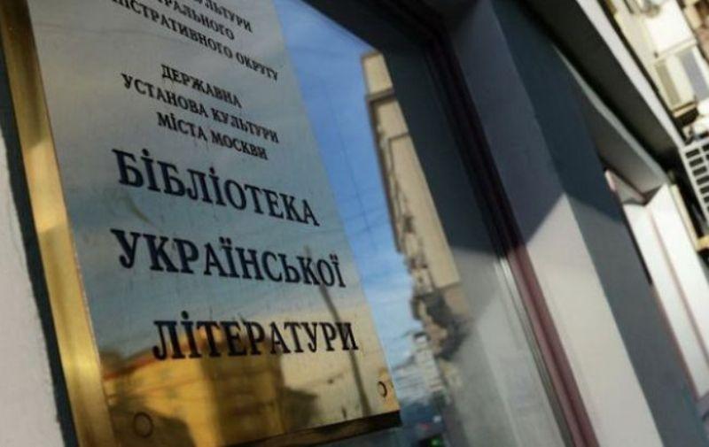 Российское следствие просит продлить домашний арест директора Библиотеки украинской литературы Шариной