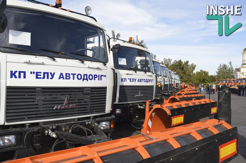 КП «ЭЛУ автодорог» за 800 тыс.грн. установит решётки и проведёт ямочный ремонт в Николаеве