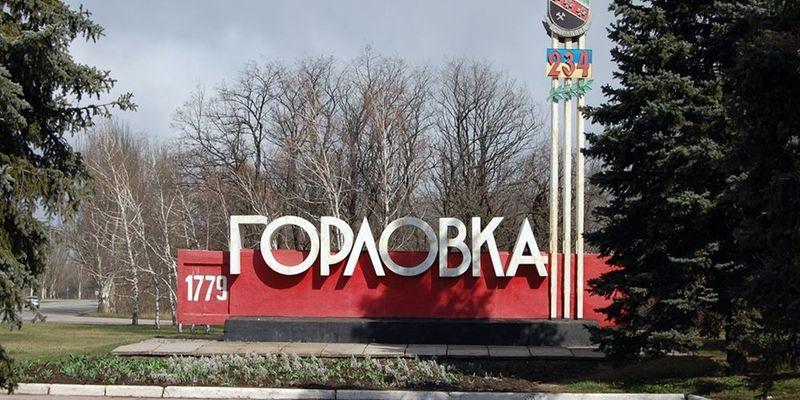 В Горловке готовятся к «местным выборам» – блоггер