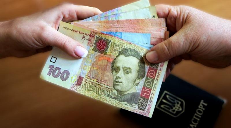 Рост пенсий в Украине замедлится в 2020 году