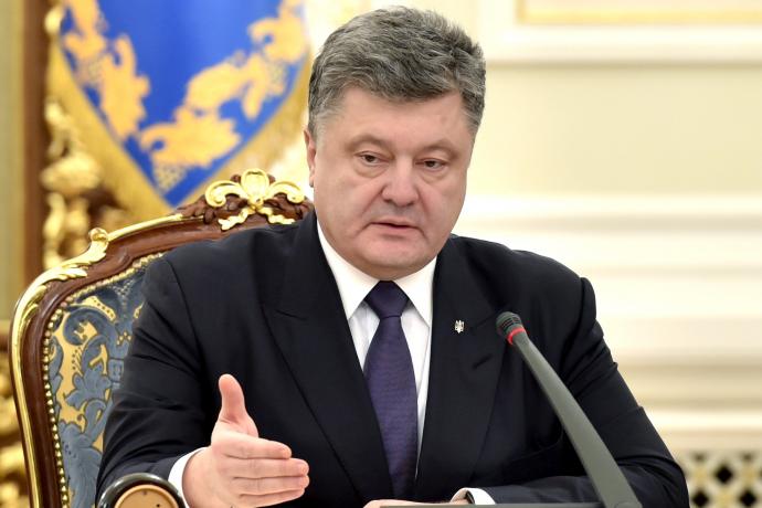 Обращение Порошенко в связи с решением Еврокомиссии по отмене виз для украинцев