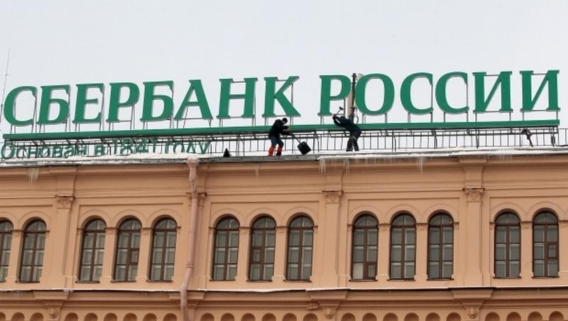 В Ровно Сбербанк России не отдал вклад предпринимателю. Суд арестовал счета банка на 8,5 млрд. грн.