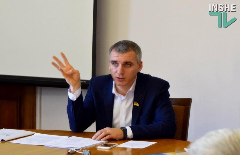 Мэр Николаева Сенкевич высказал основные требования для инвестора, который получит в концессию спецпорт «Ольвия»