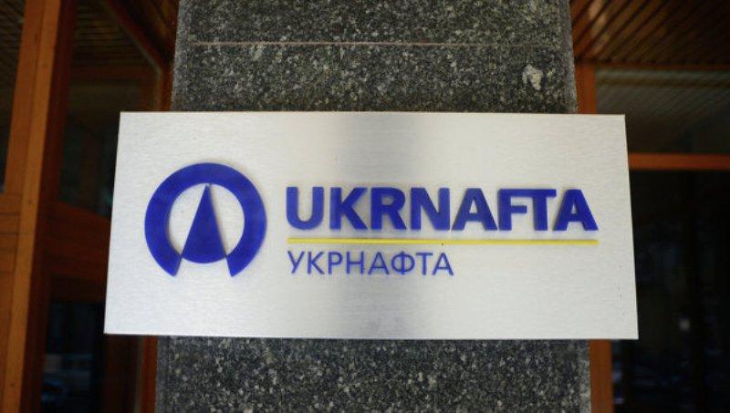 За Крым ответят? Суд Швейцарии принял решение в пользу Укрнафты по иску РФ