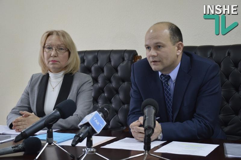 Ежеквартально ОГА будет отчитываться о выполнении Стратегии развития Николаевской области на период до 2020 года
