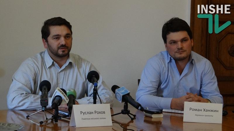 На каждую бюджетную гривну Агентство развития Николаева должно принести в город минимум пять – помощник Сенкевича