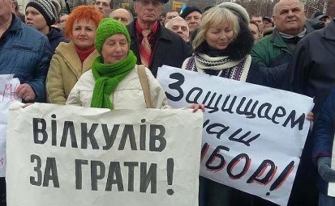 Перевыборы в Кривом Роге состоятся 27 марта: Порошенко подписал закон