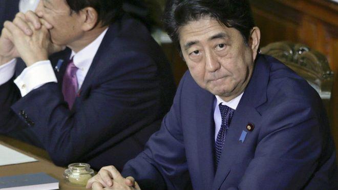 Япония полностью отменила режим ЧС