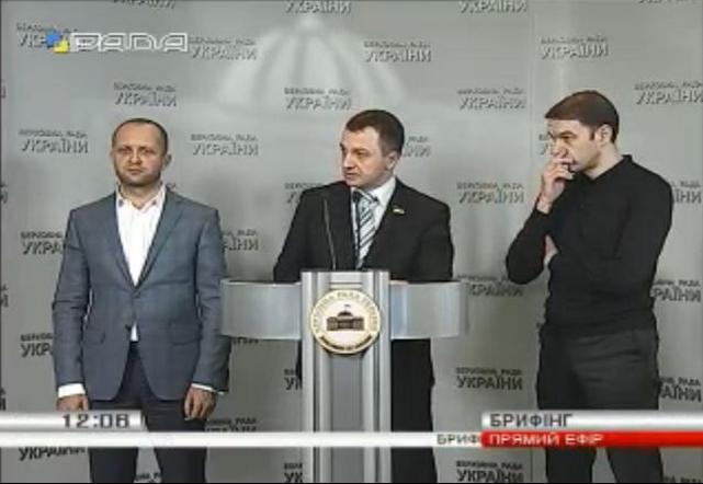 Об уволенном из управления НБУ в Николаевской области участнике АТО заговорили в Верховной Раде Украины
